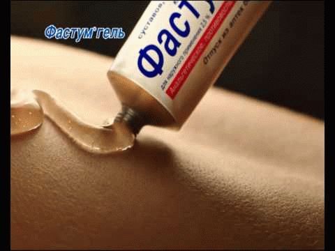 Sore joints ointment  Tortilla ng narcissus massage joint
